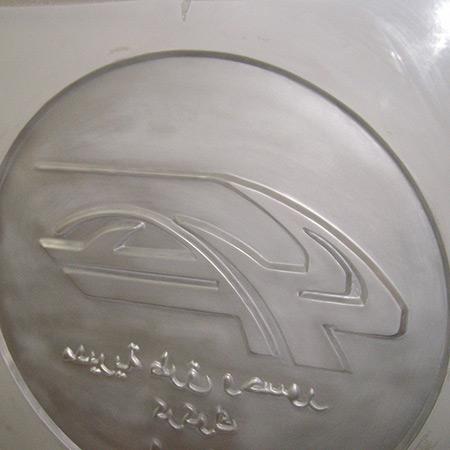 CTP Fiberglas Logolu Beton Kalýbý 21