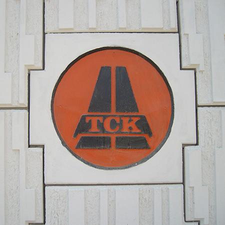 GFK-Glasfaser-Betonform mit Firmenlogo 23