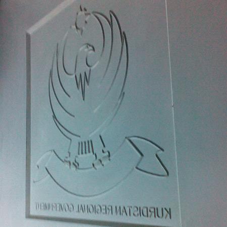 CTP Fiberglas Logolu Beton Kalýbý 32